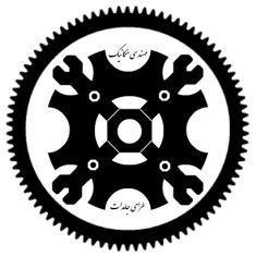 لوگوی ابتکاری و انحصاری وبلاگ
